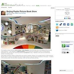 Beijing Poplar Picture Book Store