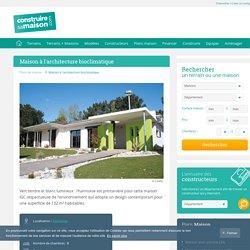 Maison à l'architecture bioclimatique - Détail du plan de Maison à l'architecture bioclimatique