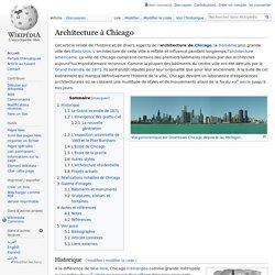 Architecture à Chicago