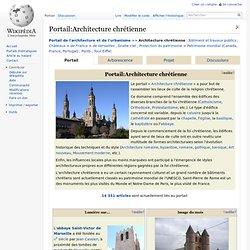 Portail:Architecture chrétienne