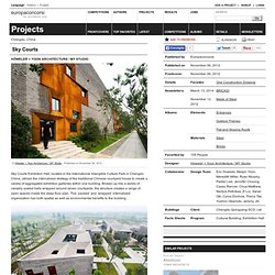 Höweler + Yoon Architecture / MY Studio — Sky Courts