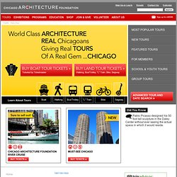 Chicago Architecture Foundation - Tours