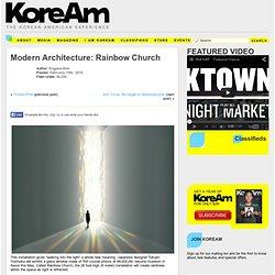 Modern Architecture: Rainbow Church