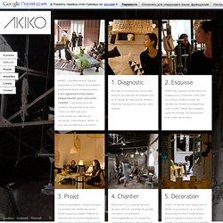 AKIKO – architectures plurielles