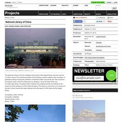 KSP Jürgen Engel Architekten — National Library of China - Divisare by Europaconcorsi