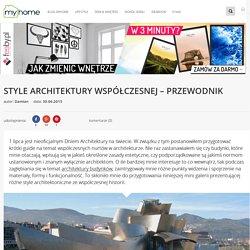 Blog MyHome.pl - Nowoczesny design, wnętrza i ogrody.