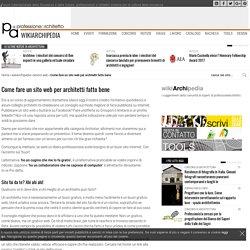 Come fare un sito web per architetti fatto bene – wikiArchipedia