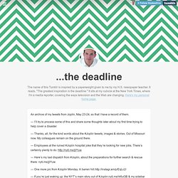...the deadline