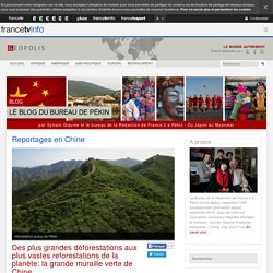 Archives Reportages en Chine