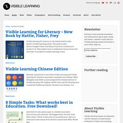 Books Archives - VISIBLE LEARNING