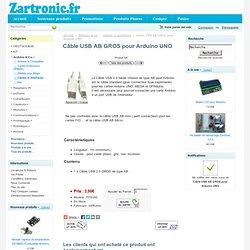 Câble USB type AB classique pour Arduino [E0N1P001] - 3,00€ : , Zartronic : Votre source Arduino en France