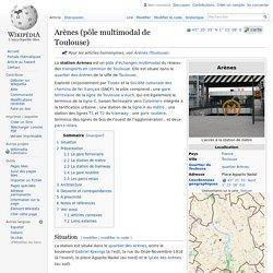 Arènes (pôle multimodal de Toulouse)