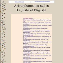 Aristophane : le juste et l'injuste (Nuées : texte grec et traduction)