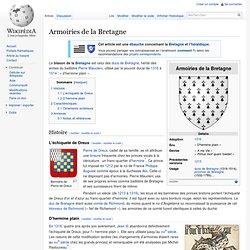 Armoiries de la Bretagne