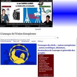 L'arnaque de l'Union Européenne