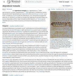 Arpenteur romain
