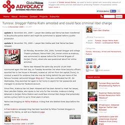 Global Voices Advocacy » Tunisia: blogger Fatma Riahi arrested a
