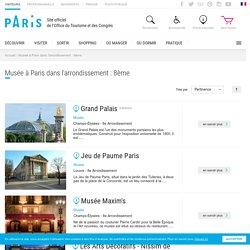 Musée à Paris dans l'arrondissement : 8ème - Office de tourisme Paris