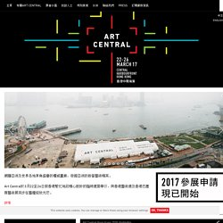 Art Central Hong Kong -