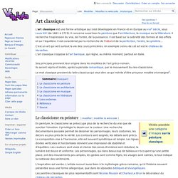 Art classique