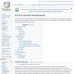 Art de la dynastie macédonienne
