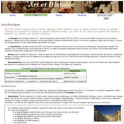 Art et Histoire - Art classique