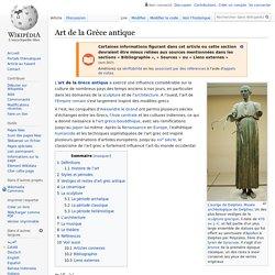 Art de la Grèce antique