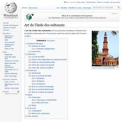 Art de l'Inde des sultanats