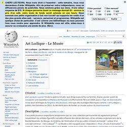 Art Ludique - Le Musée
