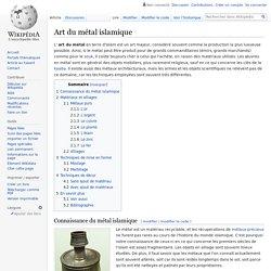 Art du métal islamique