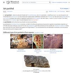 Art pariétal