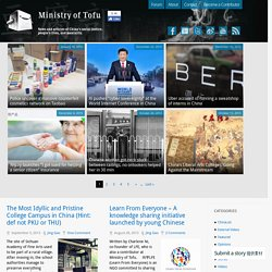 China news and articles. Social justice, people's life and mentality. | Ministry of Tofu 豆腐部
