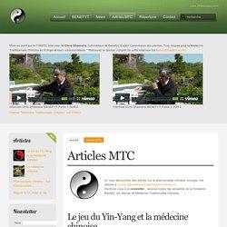 Articles MTC