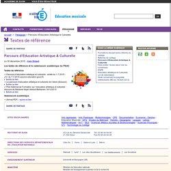 Parcours d'Education Artistique & Culturelle - Education musicale