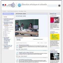 Arts appliqués - Design - Éducation artistique et culturelle
