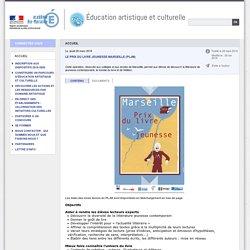 Accueil - Éducation artistique et culturelle