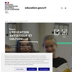 L'éducation artistique et culturelle