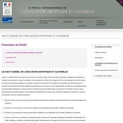 Le Haut conseil de l'éducation artistique et culturelle