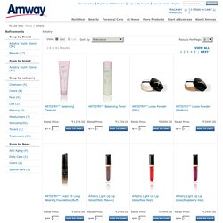 Artistry Beauty Products, Skin Care & Makeup