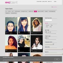 UAE Artists latest Database