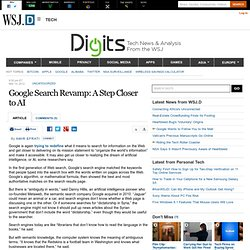 Google Search Revamp: A Step Closer to Artitifical Intelligence - Digits