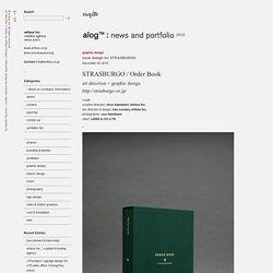 news and portfolio : graphic design : book design for STRASBURGO