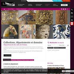 Le Louvre : département des arts de l'Islam