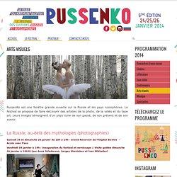 Arts visuels | russenko