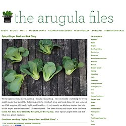 the arugula files