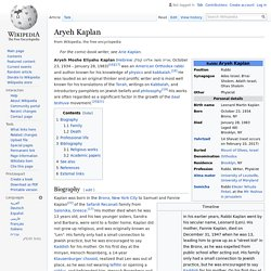 Aryeh Kaplan - Wikipedia