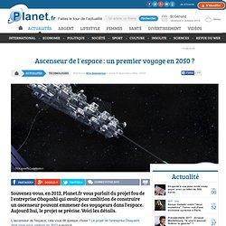 Ascenseur de l'espace : un premier voyage en 2050