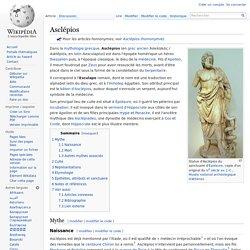 Dieux de la médecine grecque