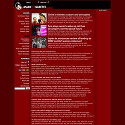 Asian Sex Gazette - Sex News from Greater China; Taiwan, Hong Kong and Macau