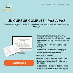 Niveau 1, 2 et 3 – Kitab Al Assassi Programme Complet – EVERG — Al Foussha
